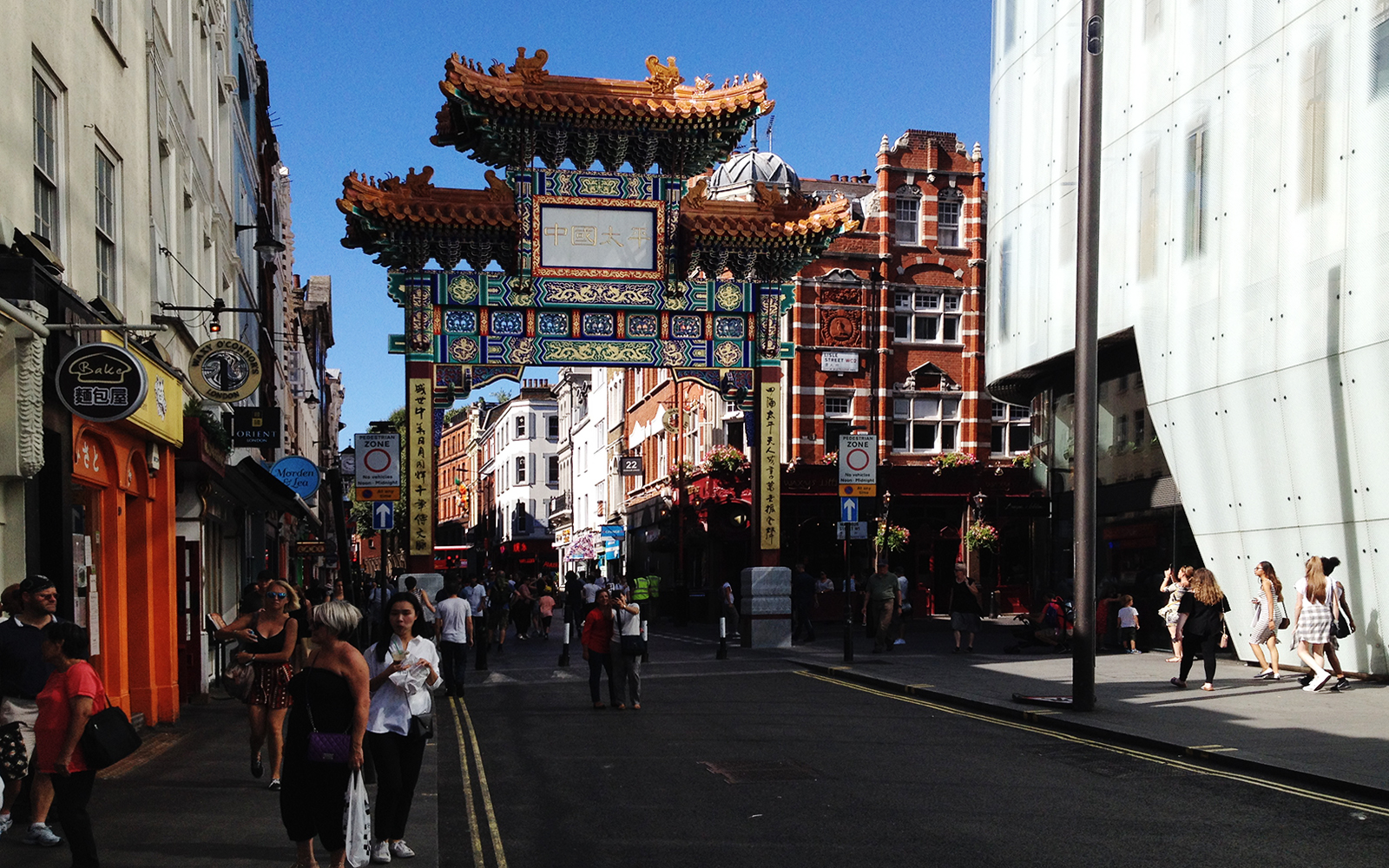 China Town August 2016 1